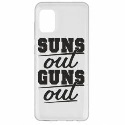 Чехол для Samsung A31 Suns out guns out