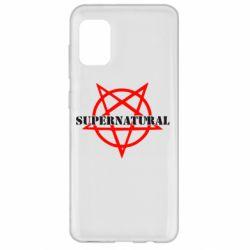 Чехол для Samsung A31 Supernatural