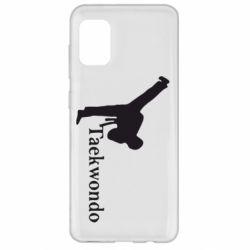 Чехол для Samsung A31 Taekwondo
