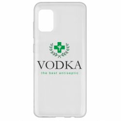Чехол для Samsung A31 The best antiseptik Vodka