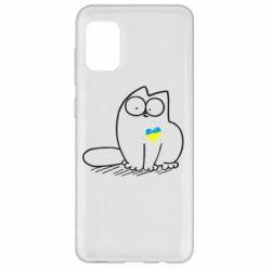 Чехол для Samsung A31 Типовий український кіт