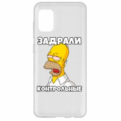 Чохол для Samsung A31 Tired of studying