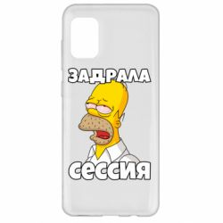 Чехол для Samsung A31 Tired of the session