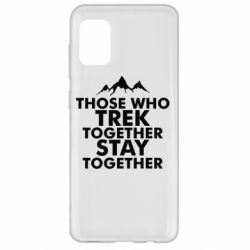 Чохол для Samsung A31 Trek together