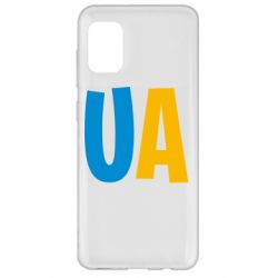 Чехол для Samsung A31 UA Blue and yellow