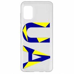 Чехол для Samsung A31 UA Ukraine