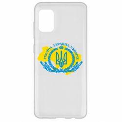 Чохол для Samsung A31 Україна Мапа