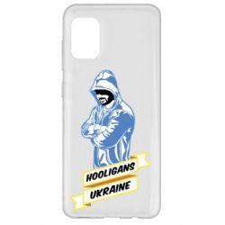 Чохол для Samsung A31 Ukraine Hooligans