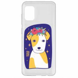 Чохол для Samsung A31 Український пес