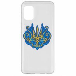 Чохол для Samsung A31 Український тризуб монограма