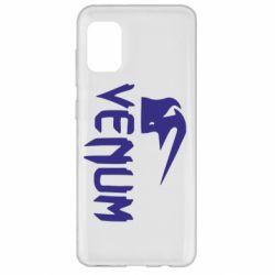 Чехол для Samsung A31 Venum