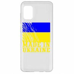 Чохол для Samsung A31 Виготовлено в Україні