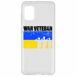 Чохол для Samsung A31 War veteran