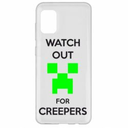 Чехол для Samsung A31 Watch Out For Creepers