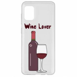 Чохол для Samsung A31 Wine lover
