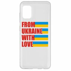 Чохол для Samsung A31 With love from Ukraine