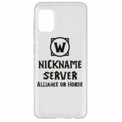 Чохол для Samsung A31 Your nickname World of Warcraft