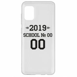 Чехол для Samsung A31 Your School number and class number