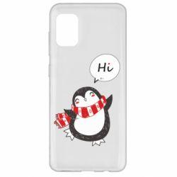 Чохол для Samsung A31 Зимовий пингвинчик