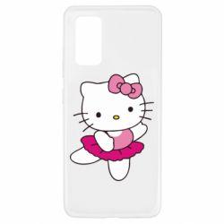 Чехол для Samsung A32 4G Kitty балярина