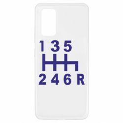 Чехол для Samsung A32 4G Коробка передач