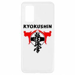 Чехол для Samsung A32 4G Kyokushin