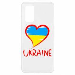 Чехол для Samsung A32 4G Love Ukraine