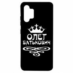 Чехол для Samsung A32 4G Олег Батькович
