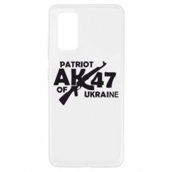 Чехол для Samsung A32 4G Patriot of Ukraine