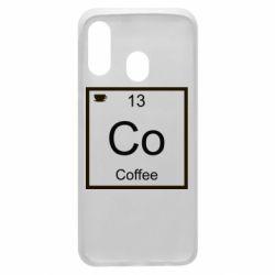 Чохол для Samsung A40 Co coffee
