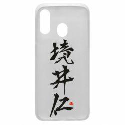 Чохол для Samsung A40 Ghost Of Tsushima Hieroglyphs