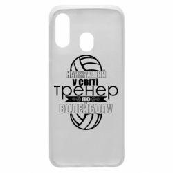 Чохол для Samsung A40 Найкращий Тренер По Волейболу