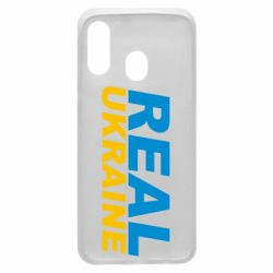 Чехол для Samsung A40 Real Ukraine