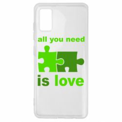 Чохол для Samsung A41 All You need is love
