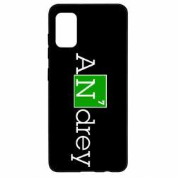 Чехол для Samsung A41 Andrey
