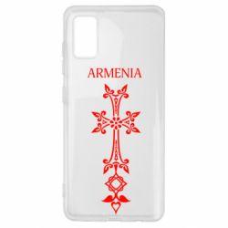 Чехол для Samsung A41 Armenia