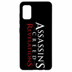Чохол для Samsung A41 Assassin's Creed Revelations