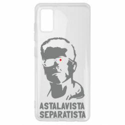 Чехол для Samsung A41 Astalavista Separatista