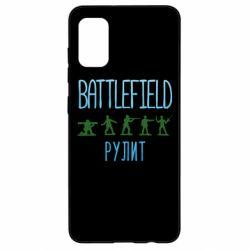 Чохол для Samsung A41 Battlefield rulit