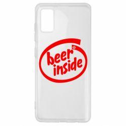 Чехол для Samsung A41 Beer Inside