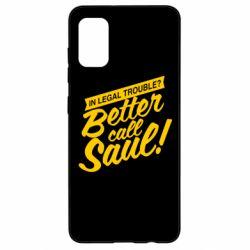 Чохол для Samsung A41 Better call Saul!