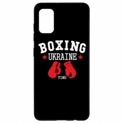 Чехол для Samsung A41 Boxing Ukraine