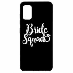 Чохол для Samsung A41 Bride Squad