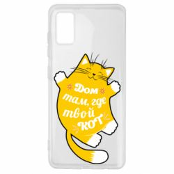 Чехол для Samsung A41 Cat with a quote on the stomach