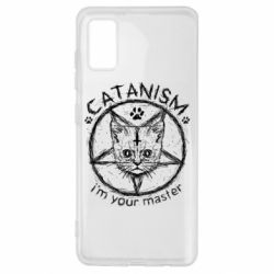 Чехол для Samsung A41 CATANISM i am you master