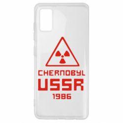 Чехол для Samsung A41 Chernobyl USSR