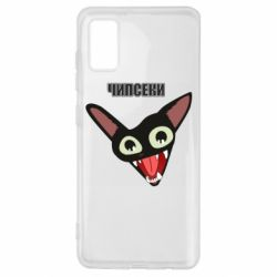 Чехол для Samsung A41 Чипсеки кот мем