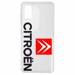 Чехол для Samsung A41 Citroën Small