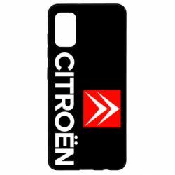 Чехол для Samsung A41 CITROEN 2