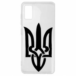 Чехол для Samsung A41 Coat of arms of Ukraine torn inside